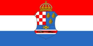 クロアチア王国の国旗