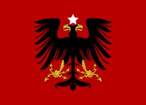 アルバニア公国の国旗