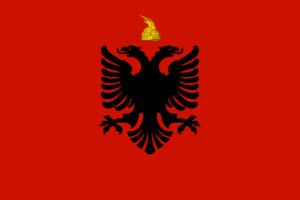アルバニア王国の国旗