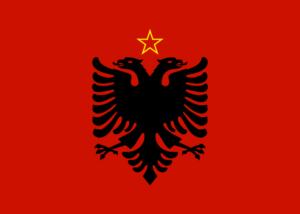アルバニア人民共和国およびアルバニア社会主義人民共和国の国旗