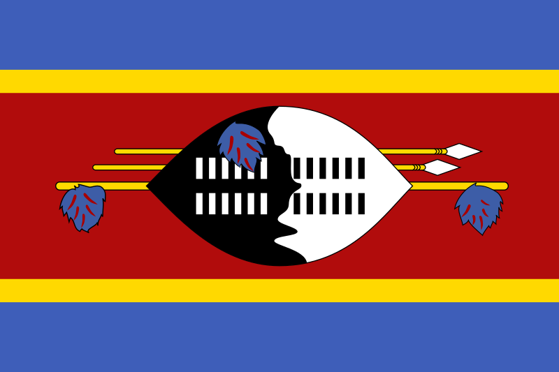エスワティニの国旗