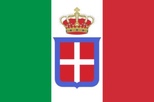 イタリア王国の国旗(王冠付き)
