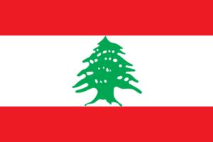 レバノンの国旗