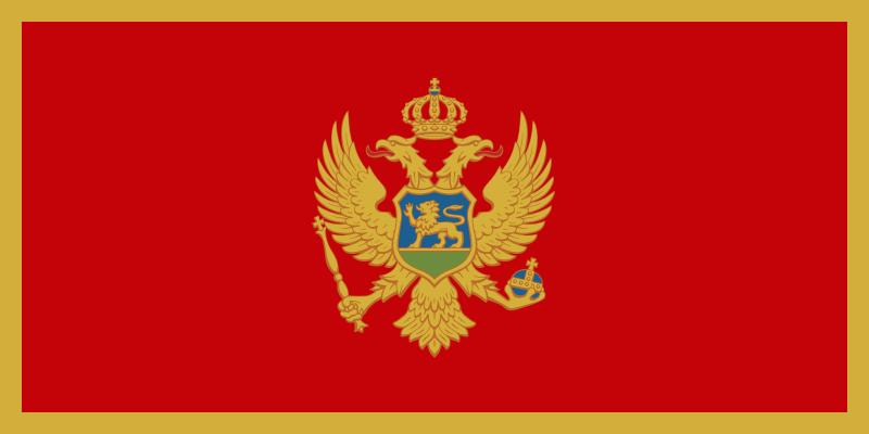 モンテネグロの国旗