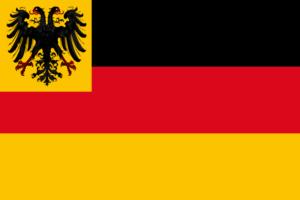 ドイツ連邦の国旗