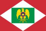 イタリア王国の国旗