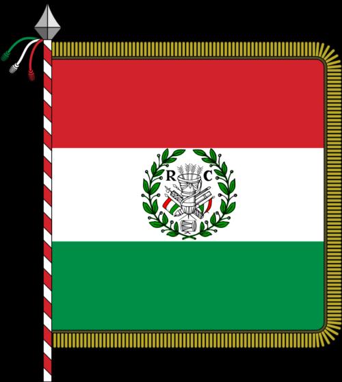チスパダーナ共和国の国旗