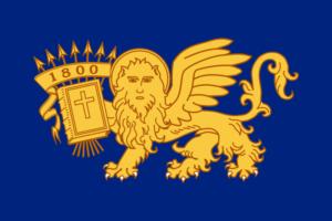 イオニア七島連邦国国旗