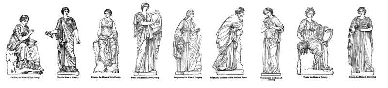 ムーサの女神たち