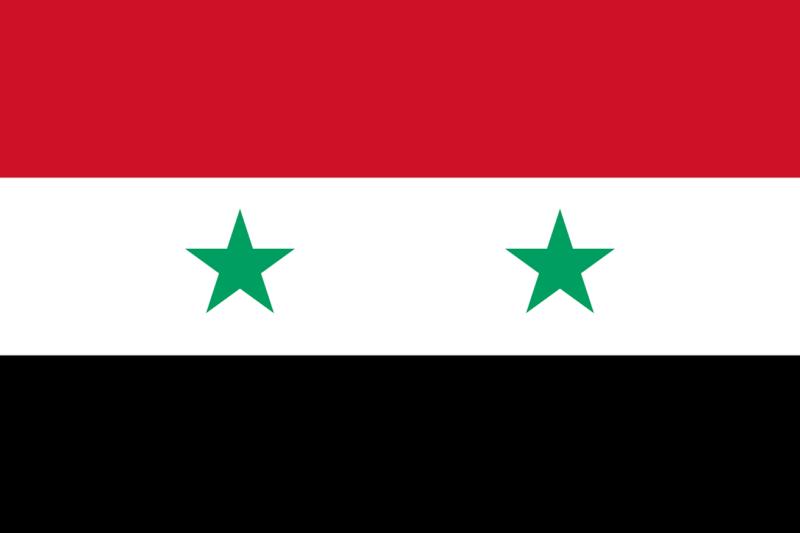 シリア・アラブ共和国の国旗