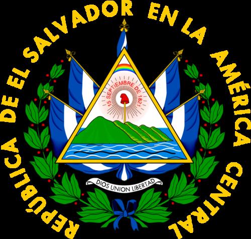 エルサルバドルの国章