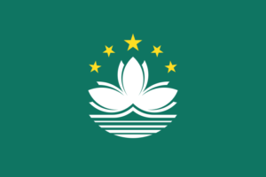 マカオの旗