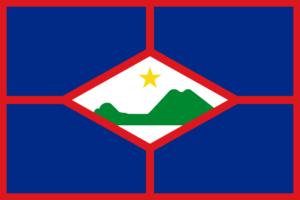 シント・ユースタティウスの旗